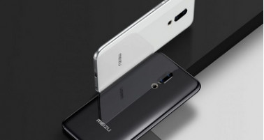 Релиз смартфонов Meizu 16 и 16 Plus с встроенным в дисплей дактилоскопическим сенсором