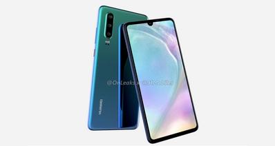Huawei официально представит новые флагманские смартфоны Huawei P30 в конце марта