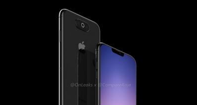 «Монобровь» и тройная основная камера: Apple выбирает дизайн для смартфонов iPhone следующего поколения