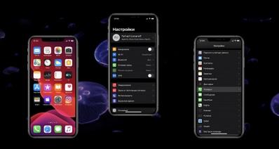 Новое в iOS 13: как заблокировать звонки от незнакомцев