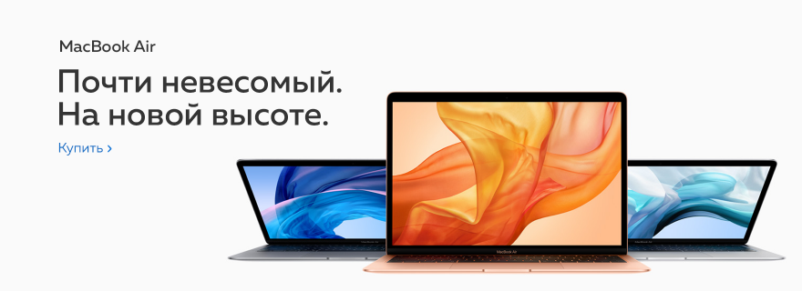 """Apple MacBook Air 13"""" 2018"""