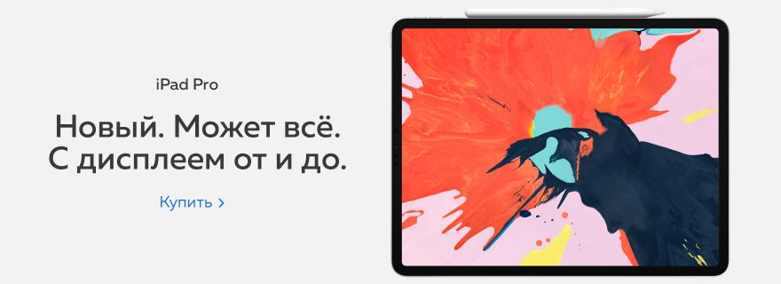 """Apple iPad Pro 11"""" Wi-Fi 64Gb 2018"""