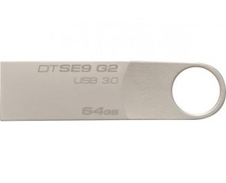 Флешка USB 3.0 64Gb Kingston DataTraveler SE9 G2 Silver (DTSE9G2/64GB)