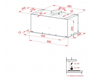 Вытяжка Perfelli Lanterne BI 6512 A 1000 BL LED