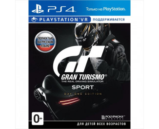 Игра PS4 Gran Turismo Sport Day One Edition