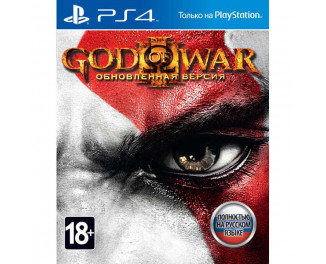 Игра PS4 God of War 3