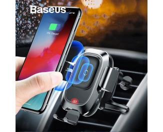 Автомобильное беспроводное зарядное устройство Baseus Smart Vehicle Bracket QI Wireless Charger /Black