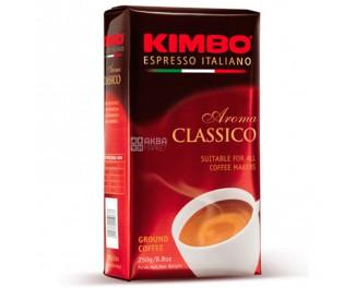Кофе молотый Kimbo Aroma Clasico /250г
