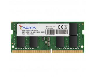 Память для ноутбука SO-DIMM DDR4 4 Gb (2666 MHz) ADATA (AD4S2666W4G19-S)