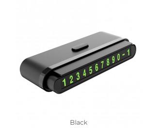 Автовизитка hoco CPH19 One-click Black