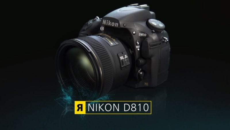 https://pcshop.ua/image/catalog/FotoOpis/Nikon/Nikon%20D810%2001.jpg