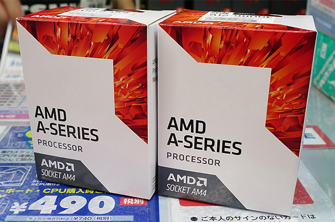 APU AMD Bristol Ridge для Socket AM4-1